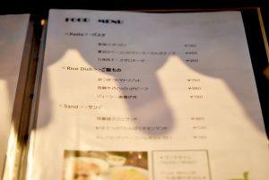 CRUST CAFE フードメニュー パスタ ご飯 サンド