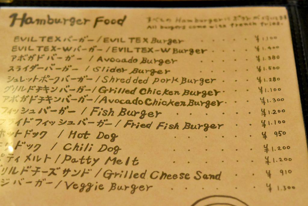 メニュー ハンバーガー