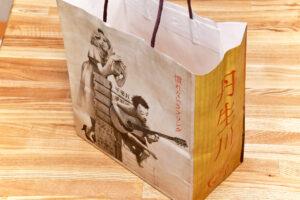包装 紙袋 パッケージ デザイン 慣れないラブソング