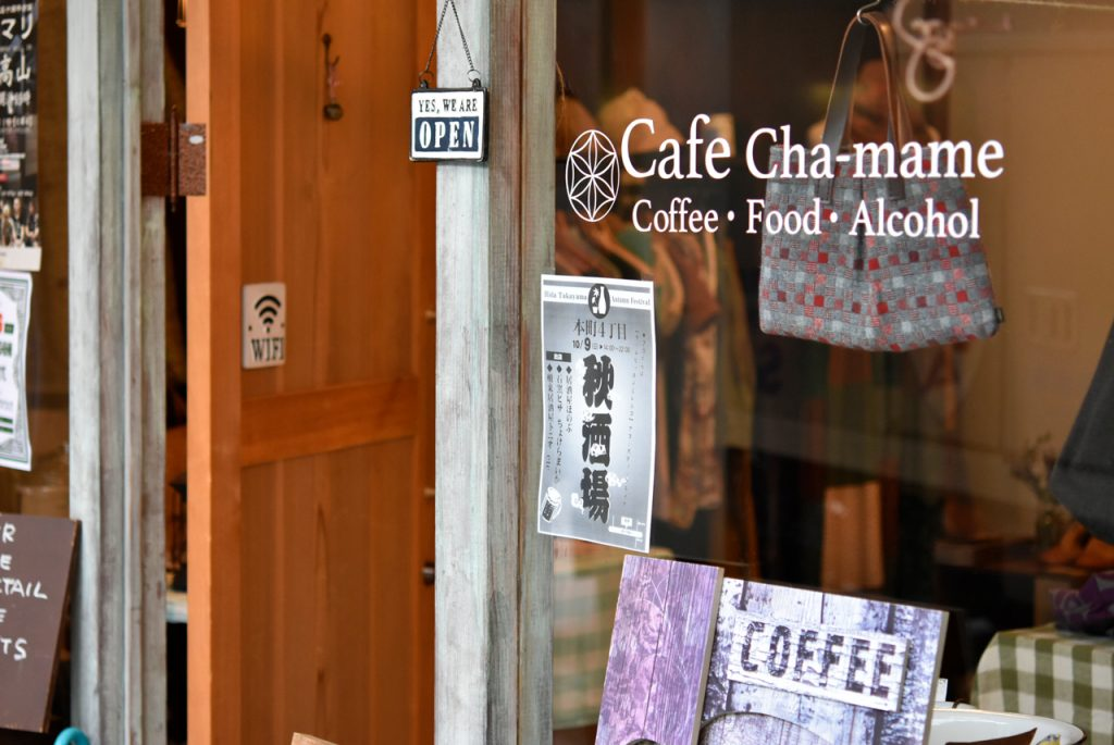 Cha-mame Cafe 外観