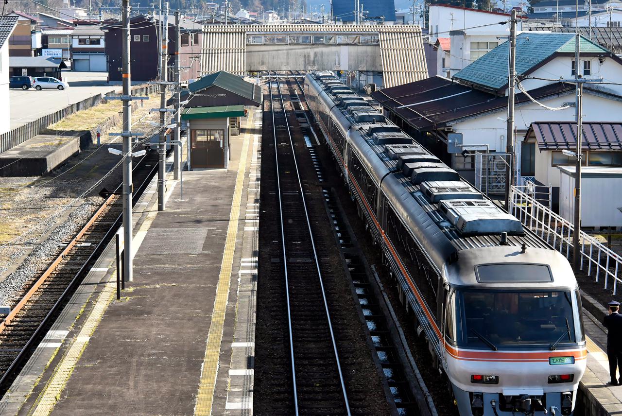 飛騨古川駅 君の名は シーン
