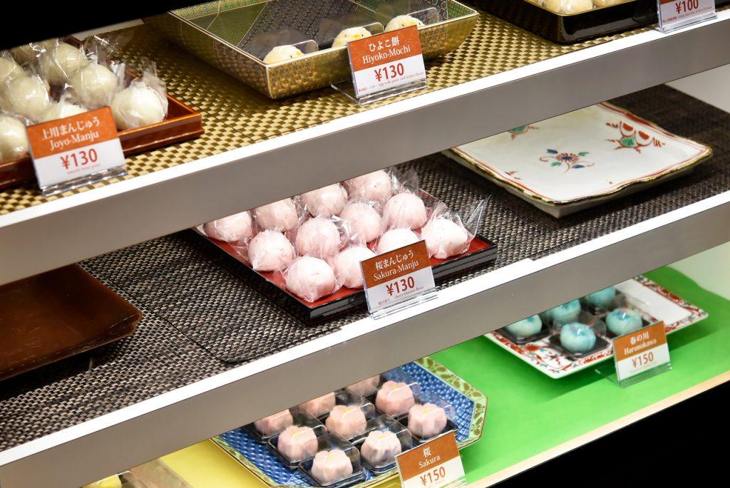 ひよこ庵 和菓子 まんじゅう ディスプレイ